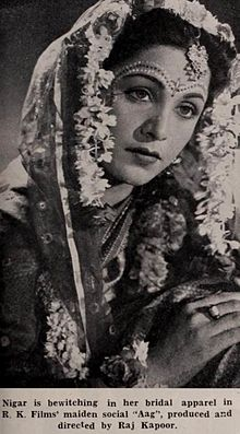 Nigar Sultana Actress-By Rashid Ashraf.jpg