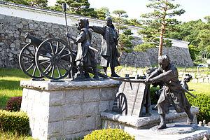 Nihonmatsu, Fukushima - A Monument of Nihonmatsu Boys Manifestation