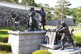 Nihonmatsu, Fukushima - Monument of Nihonmatsu Boys Manifestation
