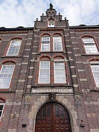 Nijmegen Rijksmonument 522963 Snijderskazerne gevel boven entree.JPG
