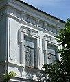 Nikopol' Zaporiz'ka 8 Hotel Milkova 04 Detail (YDS 7519).jpg