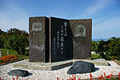 Nine maidens' monument.JPG