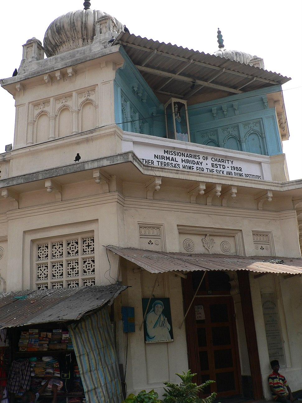 Nirmal Hriday facade