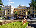 Nizhny Novgorod. Arches at Komsomolskaya Street in Sotsgorod Side.jpg
