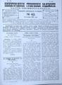 Nngv-1892-42.pdf