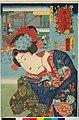 No. 55 Bungo shibori zome 豊後しぼり染 (Woven silk from Bungo) (BM 2008,3037.02144).jpg