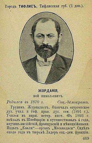 Noe Zhordania - The first State Duma deputee