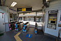Numabe Station Exit2.jpg