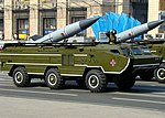 OTR-21 Tochka missiles during the Independence Day parade in Kiev.JPG