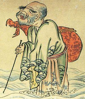 """Umi zatō - """"Umi zatō"""" from the Hyakki Yagyō Emaki of the Matsui Library in Yatsuhiro, Kumamoto Prefecture"""