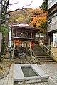 Ohori, Mogami, Mogami District, Yamagata Prefecture 999-6211, Japan - panoramio.jpg