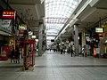 Okaido - panoramio (3).jpg