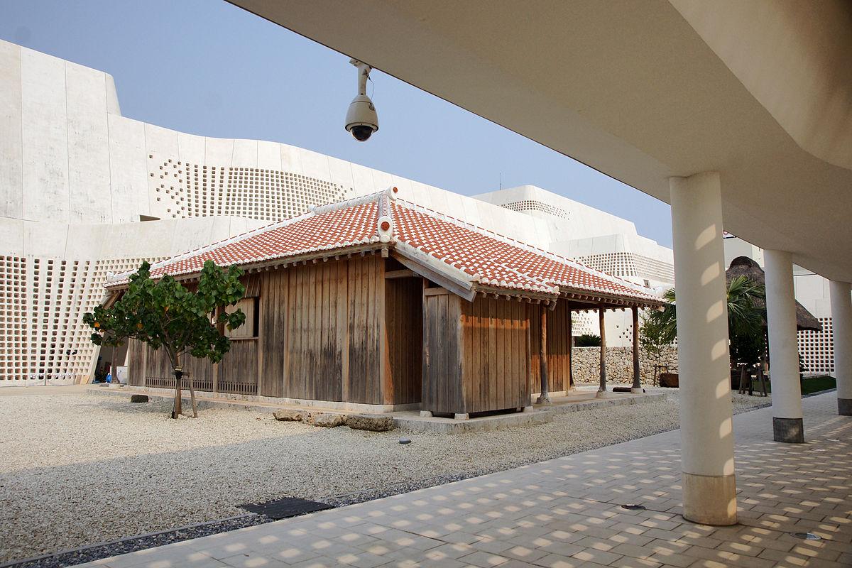 Okinawa Prefectural Museum - Wikipedia