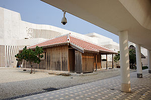 Okinawa Prefectural Museum - Image: Okinawa Prefectural Museum & Art Museum 08ss 4272