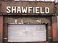 Old Entrance to Shawfield Stadium - geograph.org.uk - 723793.jpg