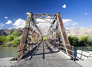 Old Iron Bridge, Ladakh.jpg