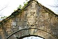 Old Wardour Castle Gate - Outside Detail - geograph.org.uk - 383524.jpg
