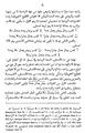 Omar Kayyam Algebre-p204.png