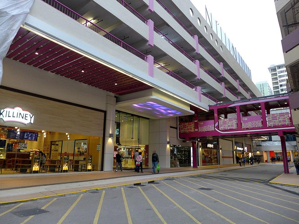 On Ting Estate Carpark Complex Shops 201403