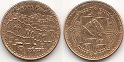 One nepalese rupee coin.jpg