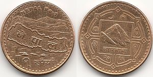 Nepalese rupee - One rupee coin (2009)