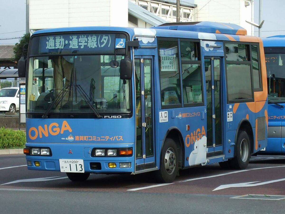 遠賀町コミュニティバス - Wikipedia