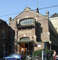 Oosterparkkerk Amsterdam 2007.JPG
