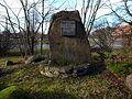 Oranienbaum Gedenkstein Deutsch-Russische Waffenbrüderschaft 1813.JPG