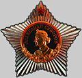 Order of Suvorov 1st class.jpg
