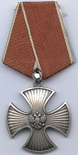 Order of Courage State award of the Russian Federation