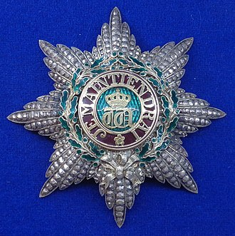 Order of the Oak Crown - Image: Order of the Oak Crown grand cross star (Luxembourg 1970) Tallinn Museum of Orders