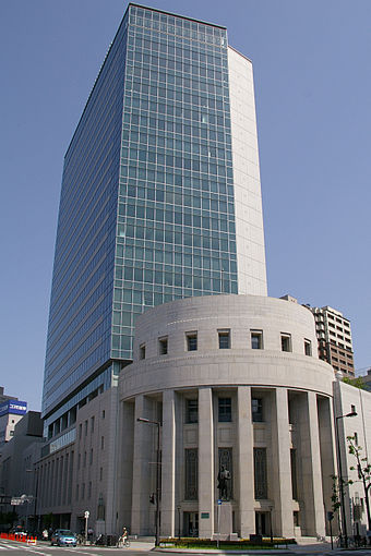 Osaka Securities Exchange in the Kitahama district of Osaka - Osaka