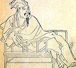 Ouyang Xiu (1007-1072), Contemporary Drawing
