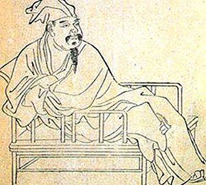 Ouyang Xiu - Image: Ouyang Xiu