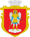 Coat of arms of Овруч