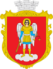 Huy hiệu của Ovruch