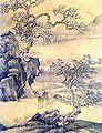 Owon-Sansu.inmuldo.jpg