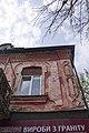 P1210014 вул. Кам'янецька, 18.jpg