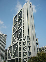 Procter & Gamble Asia headquarters on Rokko Island.