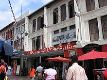Pagoda Street, Chinatown Heritage Centre, Dec 05.JPG