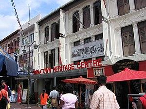 Chinatown, Singapore - Image: Pagoda Street, Chinatown Heritage Centre, Dec 05