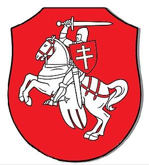 Rada of the Belarusian Democratic Republic - Image: Pahonia BNR exile