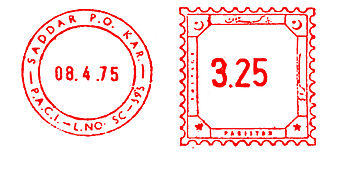 Pakistan stamp type C9.jpg