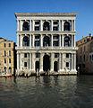 Palazzo-Grimani-2.jpg