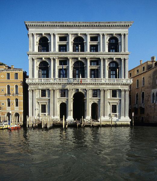 ملف:Palazzo-Grimani-2.jpg