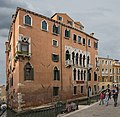 Palazzo Priuli all'Osmarin (Venice).jpg
