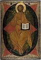 Pantocrator of Kirillo-Belozersky iconostasis (15th century, Russia).jpg
