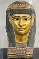 Papyrusmuseum Wien 03.jpg