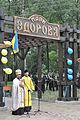 Park-Zdorovia-vidkryttia-15080357.jpg