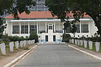 Parliament House (State House) – Parliament of Ghana.jpg
